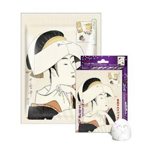 Japan Mitomo Hyaluronic + Lithospermum Essence Facial Mask 10PCS/BOX Anti-Aging
