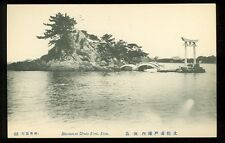 Japan, Tosa, Sayuma at Urato Port (unposted Vintage Post Card (Ja350
