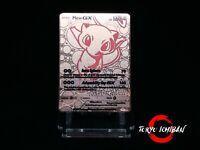 Carte Pokemon Mew - GX EX Gold Pink - Rose / Fan Made Metal Card Billet