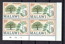 Malawi 1964 Afzelia Tree Block of 4 10 Sh. Sc# 16 MNH