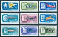 HUNGARY - 1962.Cpl.Airpost Set - From Icarus to Space Rocket MNH!!! CV:5EUR