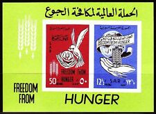 Syrien Syria 1963 ** Bl.49 Kampf gegen Hunger Freedom from hunger