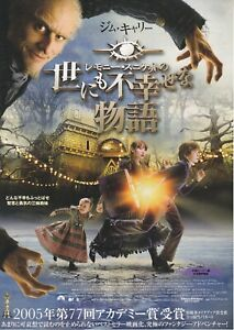 LEMONY SNICKET'S A SERIES OF UNFORTUNATE EVENTS-Japanese  Mini Poster Chirash