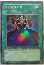 YUGIOH DARK MAGIC CURTAIN PP01-KR015 1st EDITION ULTRA RARE KOREAN CARD