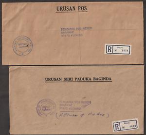(A72)MALAYSIA SARAWAK 1987 U.S.P.B & U.P STAMPLESS COVERS USED BINTULU REGISTER