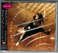 "Sealed! KATE BUSH Rubberband Girl JAPAN 3-track 5"" CD TOCP-8014 w/OBI"