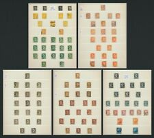 More details for canada stamps 1870-1893 excellent lot of qv small heads to 50c, many shades