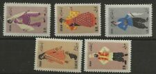 MIDDLE EAST PERS SC# 1015-9 MNH STAMPS
