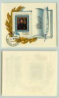 Russia USSR ☭ 1974 SC 4202 Z block 99 used Souvenir Sheet. e9015