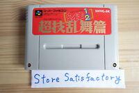 SFC SNES Ranma 1/2 Chougi Ranbu Hen SHVC-5K Super Famicom Nintendo MASAYA