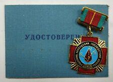 Soviet Russian Chernobyl liquidator Original USSR Badge + original document 1989
