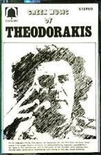THEODORAKIS Greek Music Of 1982 Greece 12trx Cassette Tape MC