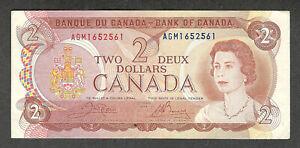 1974 RADAR $2.00 ** 1652561 ** RARE 4-Digit KEY Bank of Canada QEII Two Dollars