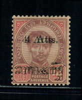 1895 Siam King Chulalongkorn 4a on 12a Type 2 Variety Double Surcharge Mint