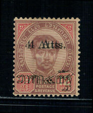 1896 Siam King Chulalongkorn 4a on 12a Type 1 Variety Double Surcharge Mint