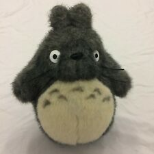 "My Neighbor Totoro Plush Stuffed Toy 8"" Small Studio Ghibli Anime Cut Tag"