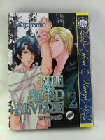 English Yaoi Manga Blue Sheep Reverie 2 Makoto Tateno June BL Rare oop books dmp