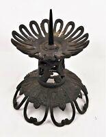 Antique Vintage Cast Iron Ornate Floral Candle Holder
