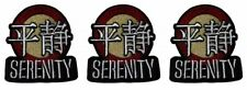 """Serenity Firefly Logo 3"""" Tall Embroidered Iron On Patch Set of 3 Patches"""