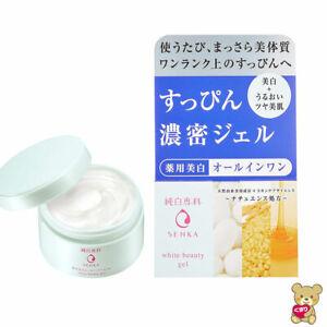 ☀Shiseido Senka Medicied White Beauty Gel All-in-One Whitening gel 100g F/S