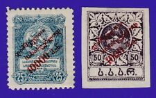 Georgia 1922 Not Issued MNH & MH stamps OV and surcharged.