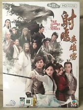 DVD The Legend of The Condor Heroes 射雕英雄傳 Eps 1-52END 10DVDs Eng Sub All Region