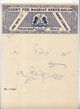 INDIA BAGHAT STATE STAMP PAPER OF EIGHT ANNAS (DIFF.)