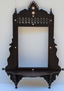 Handcarved  Wood Wall Hanging Mirror Frame with Shelf, Moroccan Home Decor