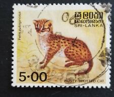 SRI LANKA 1989  Mi.Nr. 895