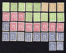 Turkey 1901-1905 34 stamps Mi#100A-103A Mh Cv=24€