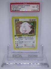 PSA 8 NM-MT Chansey CHINESE Base Set 1st Edition Holo Pokemon Card 3/102     M34