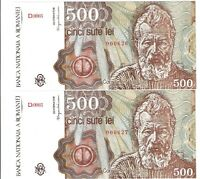 Romania N005 1991, 500 Lei, Brancusi, 2 UNC notes, consecutive serial numbers