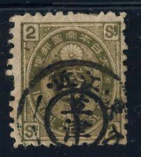 "JAPON / JAPAN 1880s "" KUSATSU "" double circle DS on Mi.42 2S Olive p.10"