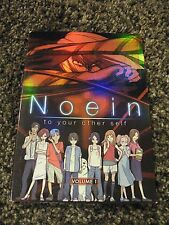 Noein: Volume 1 (DVD, 2006)