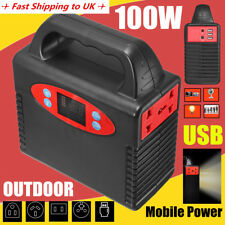 150Wh 100W Portable Solar Generator Power Supply Energy Storage Lithium ion  YI