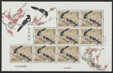 China 2017-21 喜鹊 Mini S/S Eurasian Magpie stamp Bird