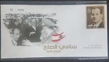 Lebanon 2018 NEW Stamp - Sami Solh - Ltd Edition FDC
