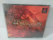 The Legend of Dragoon with obi (spine) for Sony Playstation 1 [NTSC-J]
