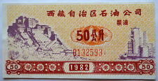 La Cina Tibet DIESEL OIL razione coupon 1982 Potala Palace BANCONOTA Money