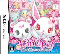 USED Nintendo DS Jewel Pet Mahou no Oheyade Isshoni Asobou 01066 JAPAN IMPORT