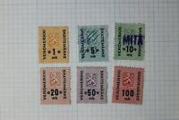 Finland 1944-1948 income tax revenue #1//7 used mint  DL