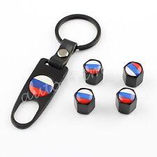 Car Bike Accessories Wheel Tire Valve Cap Trim Key Chain Russian Federation Flag