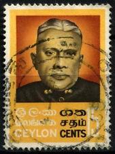 Ceylon 1969 SG # 552 A.E. goonesinghe utilizzato #D 29549