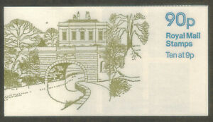 GB 1978 British Canals No3 Kennet & Avon Canal Folded Stamp Booklet MNH