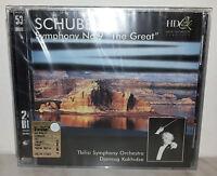 CD SCHUBERT - SYMPHONY No. 9 - THE GREAT - 24 BIT - NUOVO NEW