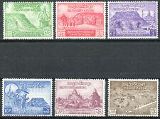 Burma 1954 6th Buddhist Council set of 6 mint stamps  LMM