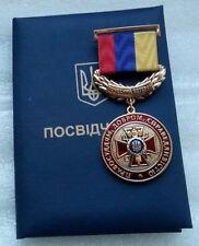 Merit Veteran of Prison Guard of Ukraine Ukrainian Military Police  medal