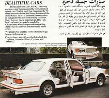 CHAMELEON Mercedes S-Klasse W126 Umbau Tuning Prospekt Brochure Sheet UK 1983 E