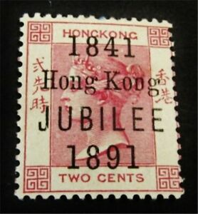 nystamps British Hong Kong Stamp # 66 Mint OG H $525 J15y2784