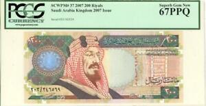 Saudi Arabia 200 Riyals 2007 Banknote PCGS 67 Superb Gem CU PPQ